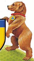 City of Toronto Coat of Arms element - brown bear