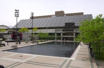 View of North York Civic Centre east entrance near the square