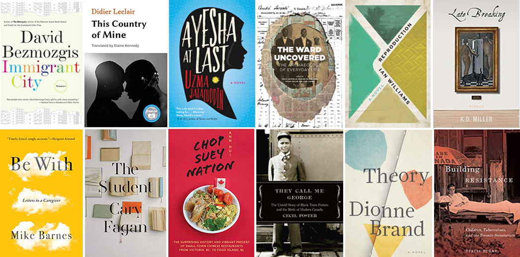 book jackets for 2019 Toronto Book Awards long list