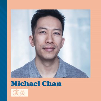 Michael Chan Toronto For All creative for Facebook/Instagram