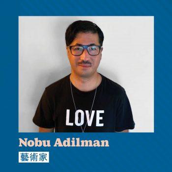 Nobu Adilman creative for Facebook/Instagram