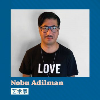 Nobu Adilman Toronto For All creative for Facebook/Instagram