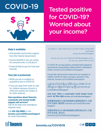 flyer that describes the financial supports for those who have tested positive for COVID-19
